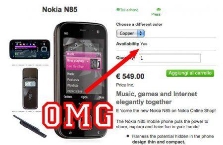 Nokia Italy будет первой?