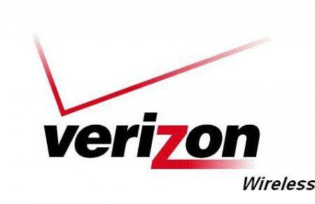 Verizon Wireless закрывает магазины ради сделки