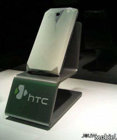 Белый HTC Touch Diamond был замечен в дикой природе