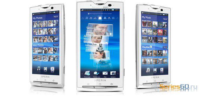 Официальный анонс Sony Ericsson XPERIA X10 на платформе Android