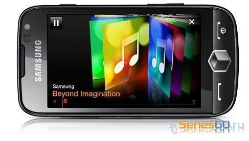 Samsung I8000 WiTu AMOLED (Omnia II) скоро в России