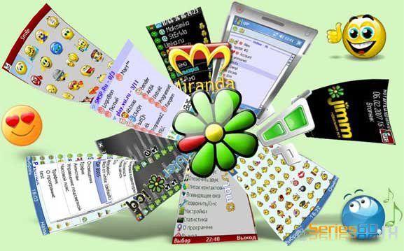 ICQ выставлен на продажу