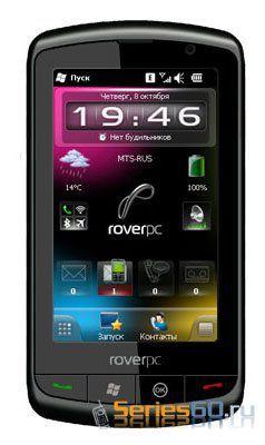 Анонсированы коммуникаторы RoverPC S8 и RoverPC Pro G8