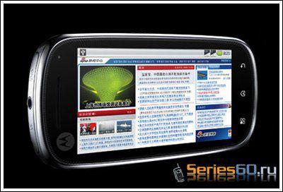 "Motorola представила ""гуглофоны"" XT701,MT710 и XT800"