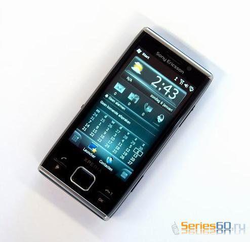 Релиз коммуникатора Sony Ericsson X2 Xperia