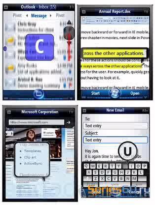 Выход Windows Mobile 7 отложен до 2011