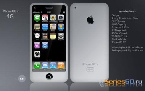 iPhone 4G может появиться уже в июне