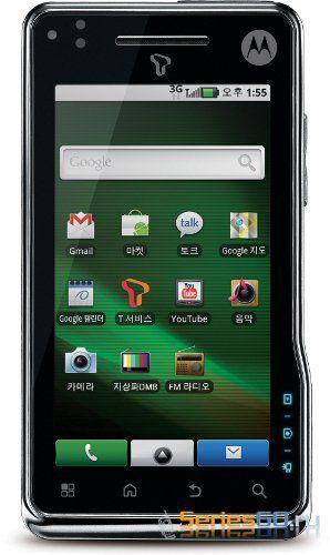 Motorola анонсировала смартфон MOTOROI