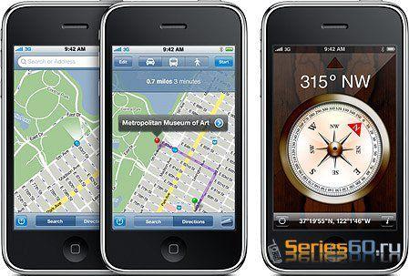 Продажа iPhone 3GS в России начнется 15 февраля