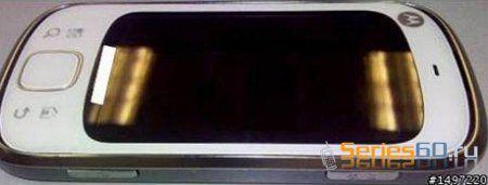 Смартфон Motorola Zeppelin - на фото в подробностях, анонс ждем в феврале