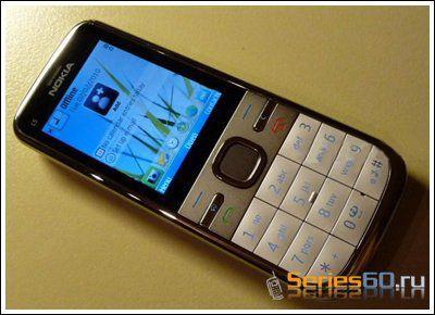 Nokia C5: первая информация о бизнес-смартфоне