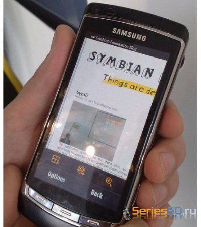Symbian Foundation публикует код: операционная система Symbian стала полностью открытой
