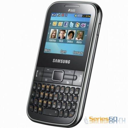 Samsung Chat 322: Dual SIM c полной QWERTY-клавиатурой