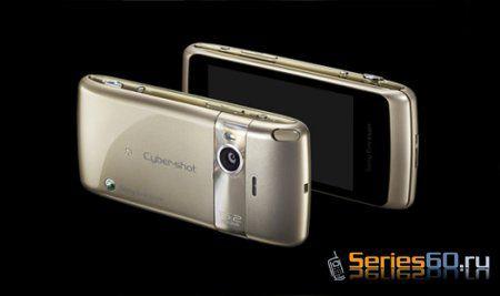 Sony Ericsson S006 — камерофон с 16,2-мегапиксельной камерой